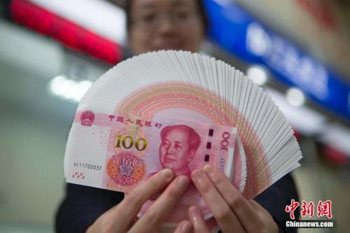 陈雨露:5项措施平稳推进人民币国际化
