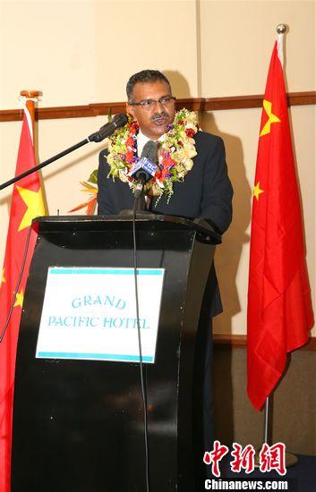 中斐高级贸易与投资研讨会在苏瓦举行