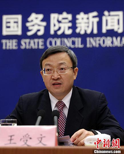 吹风会上,中国商务部副部长王受文回答记者提问.中新社记者 杨可
