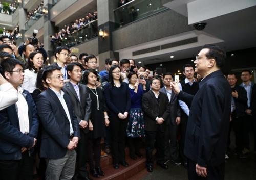 中国营改增获国际高度认可