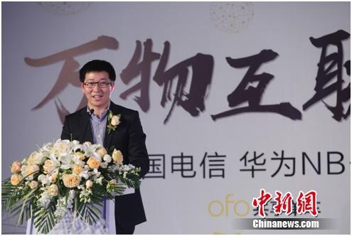 ofo与中国电信华为联手打造全球首款物联网共享单车