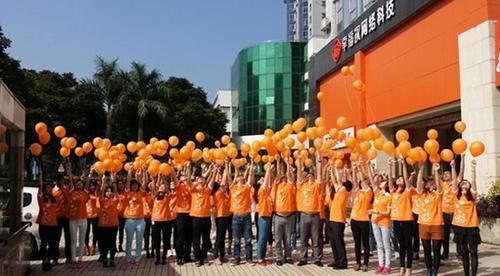 幸福家成珠海首家登陆新三板房产交易平台