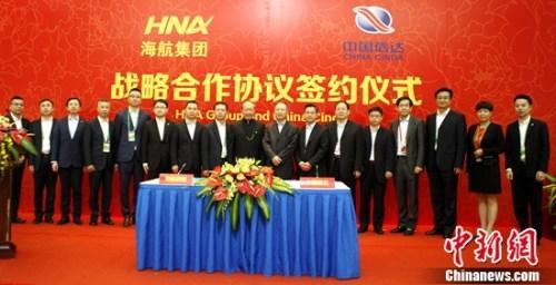 海航与中国信达共同成立200亿元产业并购基金