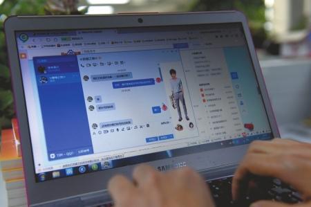 """双12将来临购物狂们当心:""""改号软件""""网上偷偷卖"""