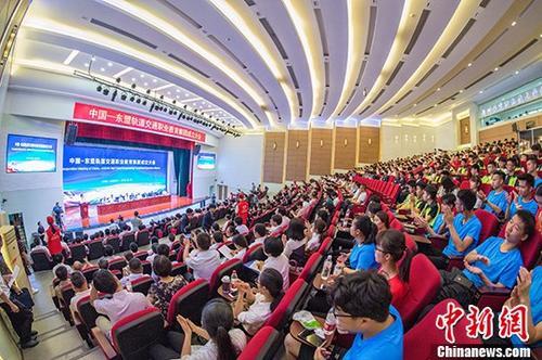 中国―东盟轨道交通职教集团成立中外68家机构加入