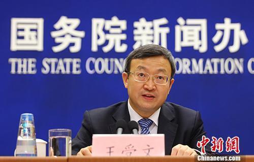 中国没有完全履行加入世贸组织承诺?商务部回应