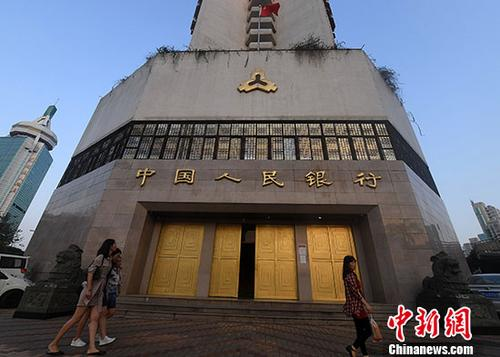 """中国央行宣布年内第四次""""降准"""" 释放7500亿元增量资金"""