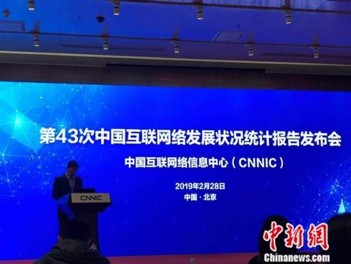 中国网民月入2001-5000元群体占比最高
