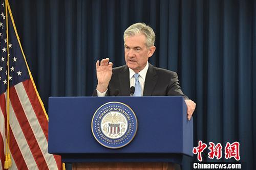 美国联邦储备委员会发布声明:联邦基金利率不变 今年或无加息