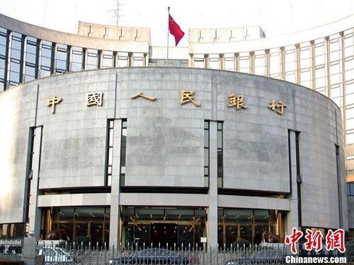 中国5月金融数据较上月回升 社融规模存量同比增10.6%