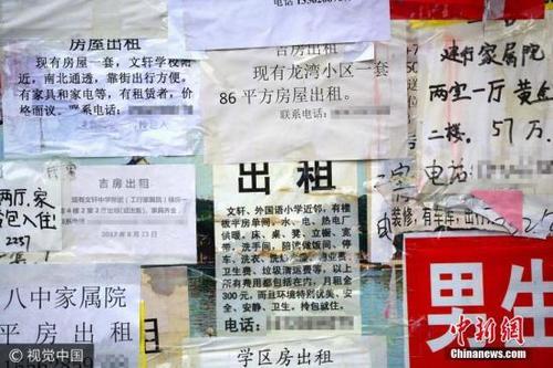 北京新租房合同发布实施禁止租期内单方面涨租金