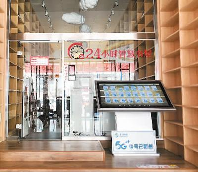 實體書店相遇高科技:打破傳統模式定制個性化服務