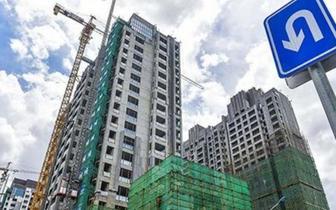 专家:三四线城市住房刚需已成对改善型住宅的需求