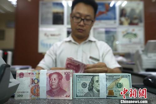 """中國外匯儲備10月末達31052億美元黃金儲備結束""""十連增"""""""