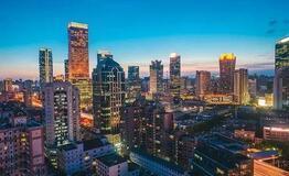 刘世锦:建设都市圈,释放中国经济结构性潜能