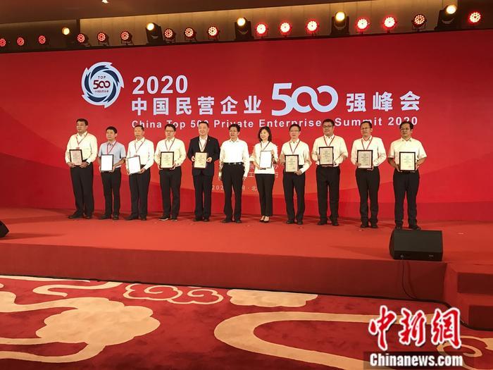 2020中国民营企业500强发布华为蝉联榜首10家企业营收均超3000亿元