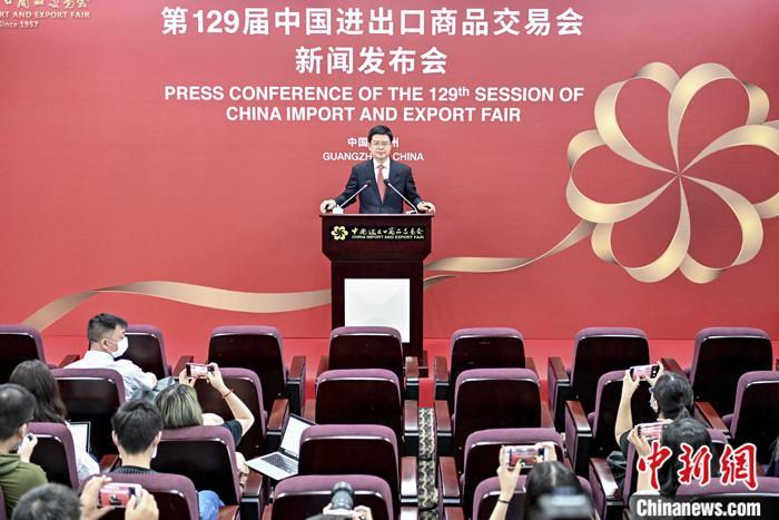 第129届广交会参展产品逾270万件 较上届总量增加23万件