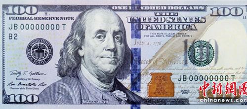 新版100元美钞_为防止伪造 新版百元美钞将有3d立体安全图样
