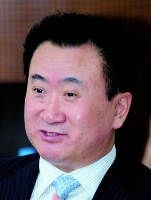 2009年中国十大富豪排行榜(组图)(9)