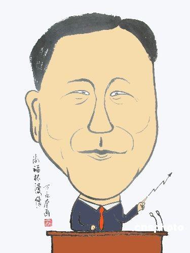 2009中国十大财经红脸:股民才是最可爱的人(图)