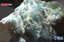 1吨重海蓝宝石原石亮相