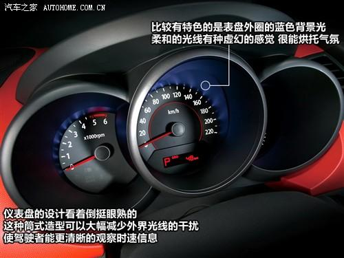 polo仪表盘故障灯图解
