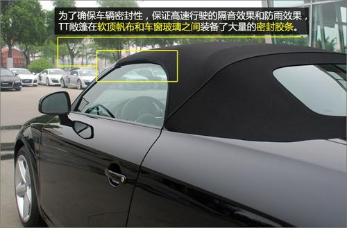 宝马Z4死敌 详解2.0T奥迪TT敞篷高清图片