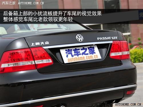 回归 实拍上海大众passat新领驭高清图片