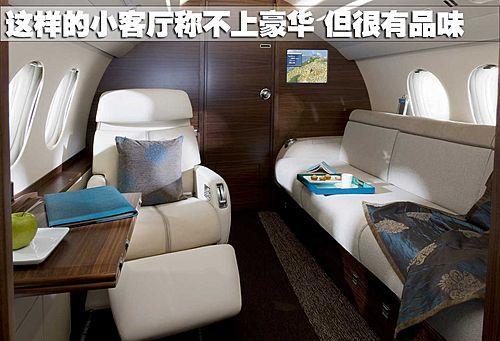 7x型商务飞机进行内饰设计