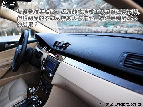 德日家用车对抗 丰田系列对比大众系列(3)