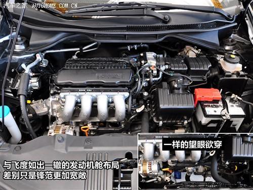 8款常见小型车对比 发动机舱细节(组图)(2)图片