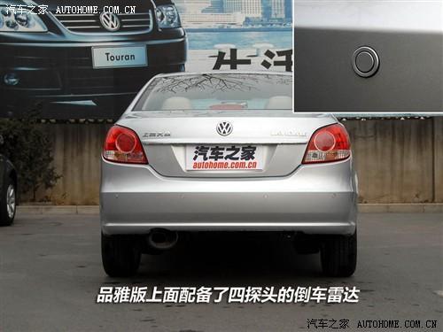 汽车之家 上海大众 朗逸 08款 1.6 自动品雅版