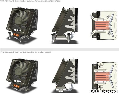 散热器设计图