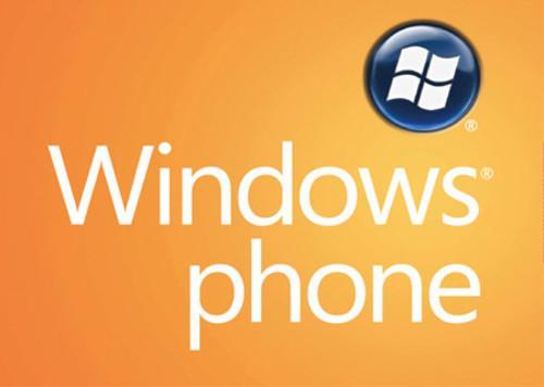 任重道远 Windows Phone 7的平台化之梦