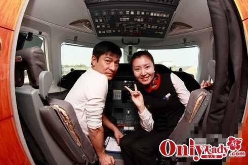可以看出刘德华的私人飞机十分