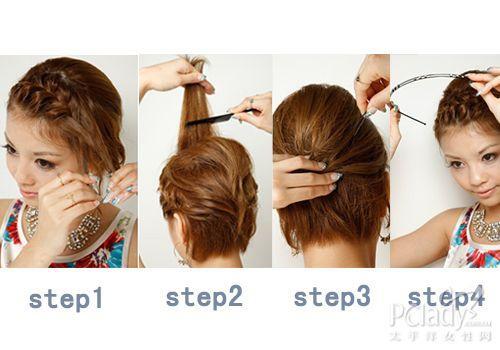 所需时间:五分钟    打造步骤: step1:从右边的头发开始编发,一直