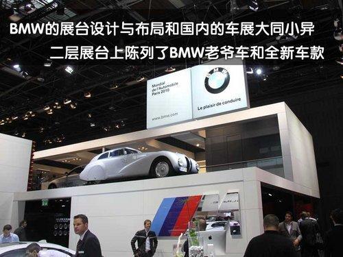 bmw展台同样是双层建筑的设计,在二层一台老爷车与一台电动版1系分别图片