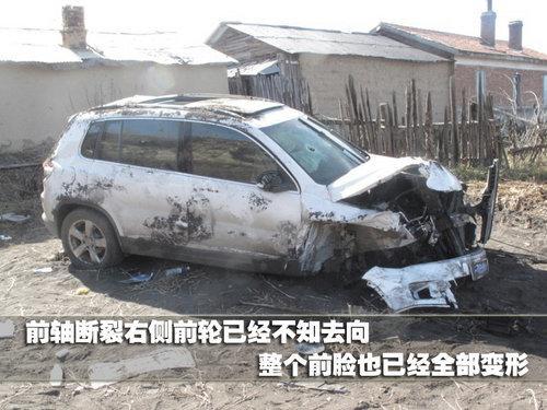 车子面目全非人却没事 途观车祸 现场 图 中新高清图片