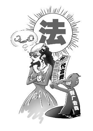 动漫 简笔画 卡通 漫画 手绘 头像 线稿 300_420 竖版 竖屏