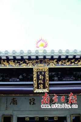 广州城隍庙牌匾.高笑摄