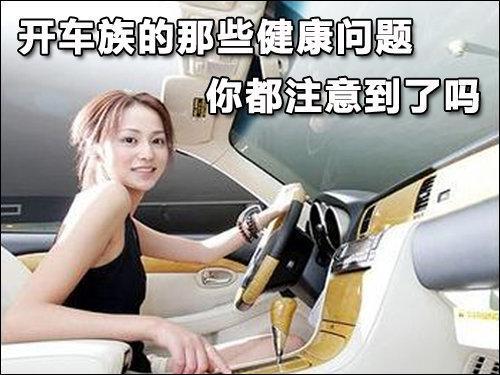 教练教女司机开车