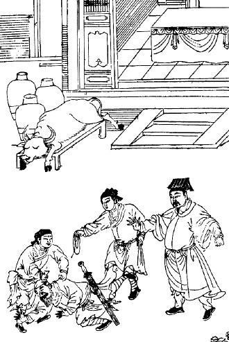 古人农民简笔画