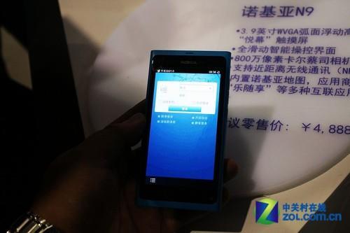 完美流畅全体验 诺基亚N9通信展现场评测(4)--
