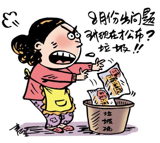 春鸣 画   冷冻品牌水饺接连出事。8日,记者获悉,广州多家超市已下架三全出问题的两个口味的产品,有超市表示愿意接受退货。但更多的市民对此次公布检测报告的时间太迟表示气愤。   据悉,广州市工商局11月3日公布2011年第三季度食品质量检验报告。报告显示,三全灌汤水饺的猪肉玉米蔬菜和三鲜味系列被验出含有金黄色葡萄球菌。受此影响,三全食品股票上周五一度接近跌停,并于11月7日临时停牌。8日,三全复牌并发布澄清公告。公告称,2011年8月份广州市工商局在例行超市检查中发现三全食品相关抽检样品微生物超,公司