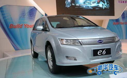 混动给力广州车展上的重磅新源车(6)情趣用品lush图片