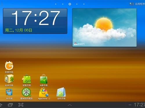 安卓平板电脑下载_安卓平板电脑源文件_ps素材_DM宣传单_广告