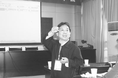 初一上数学教学视频_长沙市教育局送优质课上门