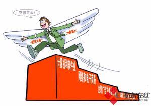 大学生创业企业存活率近三成(图)