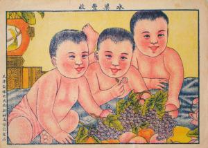 画着现实生活中的三个胖娃娃
