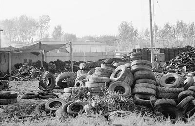 废旧轮胎回收利用: 绿产业 为啥戴了 黑帽子